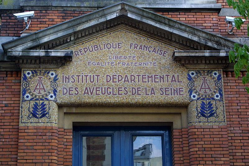 Fronton de l'institut de St Mandé (cc Photo_Edhral)